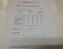 熊本県熊本市西区 S様の写真