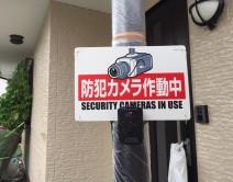 防犯カメラ付架設足場:最新の防犯カメラで24施工現場を監視の写真