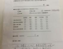 熊本県上益城郡御船町 T様の写真
