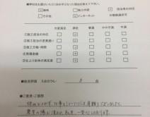 熊本県熊本市北区龍田弓削 H様の写真
