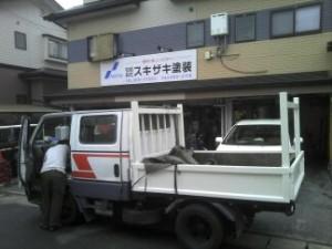 事務所片付け 006
