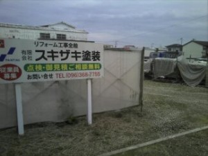 事務所片付け 025