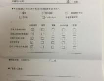 熊本県宇城市小川町 H様の写真