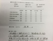 熊本県上益城郡益城町安永 Y様の写真