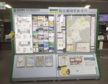 熊本市東区役所入口ロビーに案内掲示板!の写真