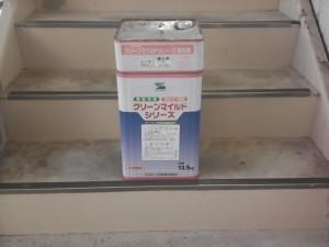 久根山ハイツ 001
