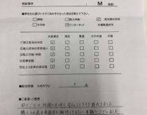 熊本県熊本市西区横手 M様の写真