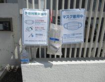 新型コロナウイルス感染症(COVID-19)予防対策実施中です!の写真